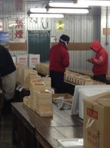 Bidders inspecting Umi