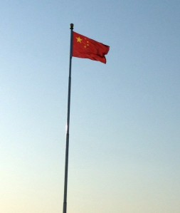Chinese Flag in Tiananment Square