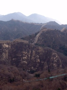Great Wall Hills