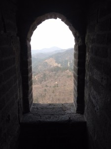 Looking out from The Great Wall