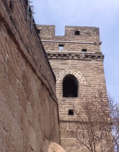 Watch Tower on the Great Wall